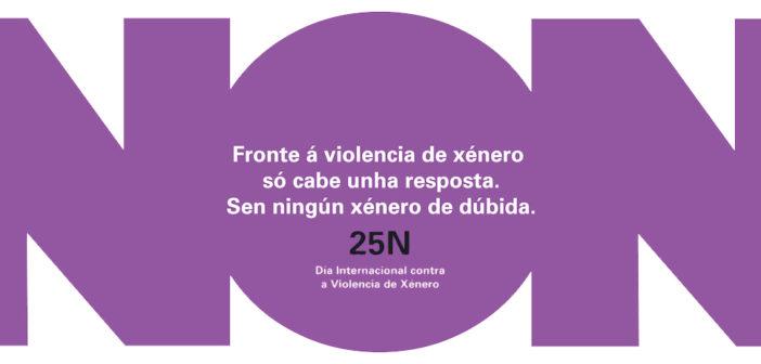 """El Club Natación Galaico dice """"NON a todotipo de violencia contra as mulleres"""" (Vídeo)"""